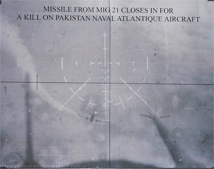 MiG 21 HUD Pakistan Atlantique kill